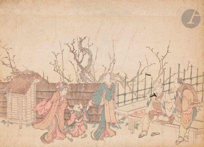Oban yoko-e Deux femmes et un enfant rejoignant...
