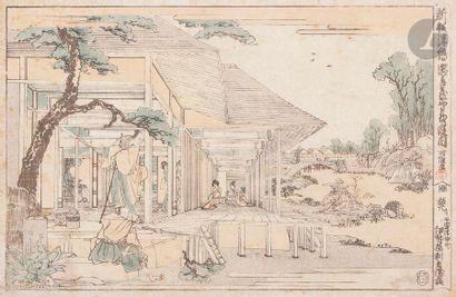 Katsushika Hokusai (1760-1849): deux oban...