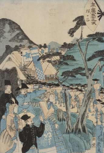 Ensemble de quinze Yokohama-e (Oban tate-e et oban yoko-e) représentant des étrangers...