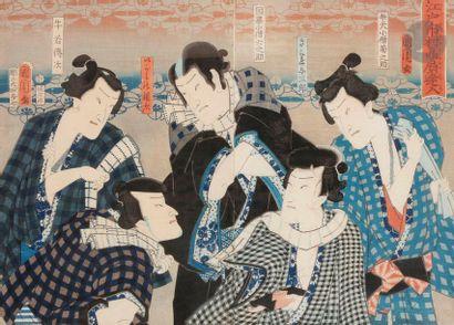 Ensemble d'estampes Des acteurs de kabuki, des jeunes femmes et des enfants dont...