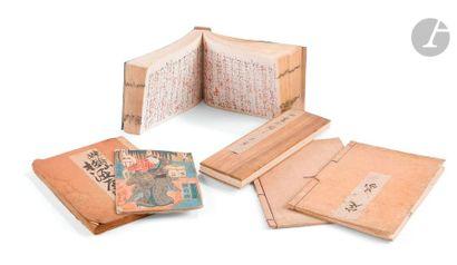 Ensemble d'albums japonais Certains sur le...