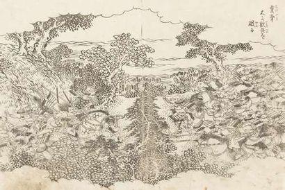 Ensemble d'albums japonais Certains sur le thème de la géomancie, recueils de poèmes,...