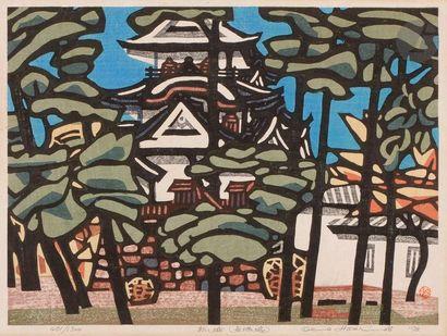Okiie Hashimoto (1899 - 1993) Oban yoko-e,...