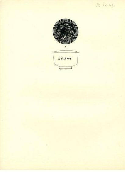 CHINE - Époque SUI (581 - 618) et époque TANG (618 - 907) Ensemble comprenant trois...