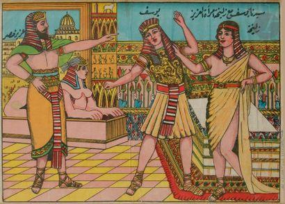 Yusuf et Zuleykha devant Aziz Misr, lithographie,...