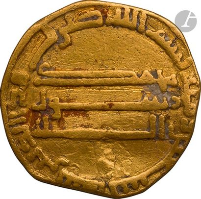 ABBASSIDES. Règne de Harûn al-Rashîd (170-193...