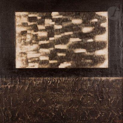 Michel AMAR (XXe siècle) Jeu blanc, 1973...