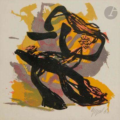 Karel APPEL [néerlandais] (1921-2008) Composition,...