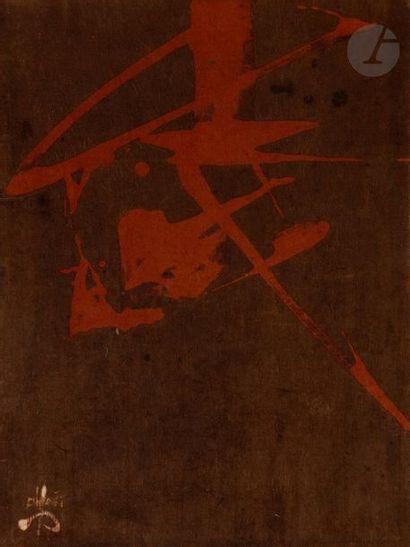 AKEJI [japonais] (né en 1938) Métamorphoses...