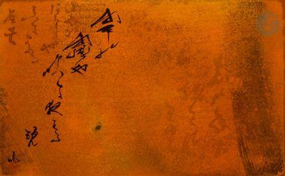 AKEJI [japonais] (né en 1938) Composition...