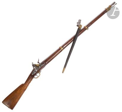 Fusil à silex de Gardes du corps de Monsieur...