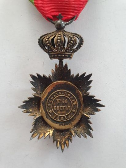 CAMBODIA ROYAL ORDER OF CAMBODIA Officer's Star in vermeil, gold and enamel . Rosette...