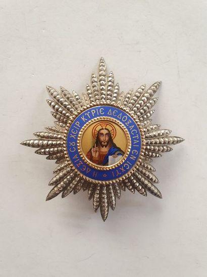 GRÈCE ORDRE DU SAUVEUR, créé en 1833. Plaque...