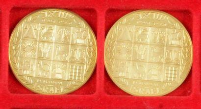 2 pièces commémoratives en or. (900 ‰). Type...