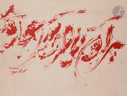 Sadegh BARIRANI [iranien] (né en 1923) Composition,...