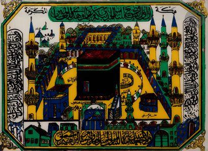 Le sanctuaire de la Ka'aba à la Mecque, Égypte,...