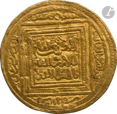 ALMOHADES. Règne d'Abu Muhammad Abd al-Mu'min...