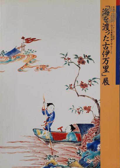[JAPON - PORCELAINE] Huit ouvrages: - Trois...
