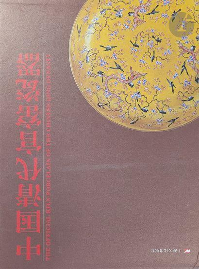 [CHINE - PORCELAINE] Trois ouvrages (en anglais...