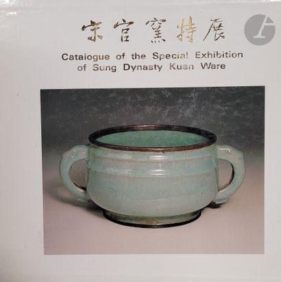 [ART DE LA CHINE] Onze ouvrages : - Chinese...