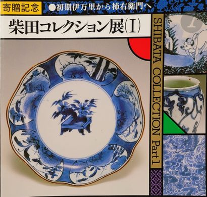[JAPON - COLLECTION] The Shibata Collections,...