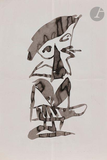 Julio SILVA [argentin] (1930-2020) Portrait...