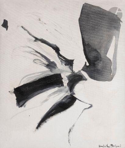 Huguette ARTHUR BERTRAND (1922-2005) à tous...