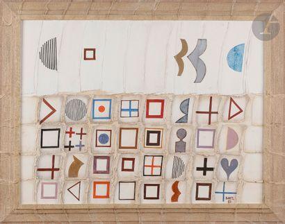 Jozsef BARTL [hongrois] (1932-2012) Composition,...
