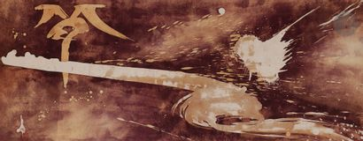 AKEJI [japonais] (né en 1938) Calligraphie...