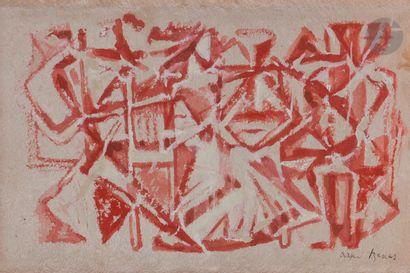 Arpad SZENES [hongrois] (1897-1985) Banquet,...