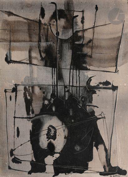 Gianni BERTINI [italien] (1922-2010) Le Cygne...