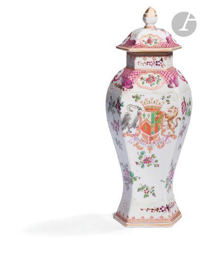 Samson Vase balustre couvert en porcelaine...