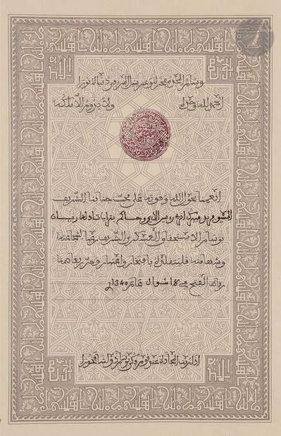 MAROC Médaille du Mérite Militaire Chérifien (1910) du 2e type attribuée au « Colonel...