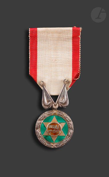 MAROC Médaille du Mérite Militaire Chérifien...
