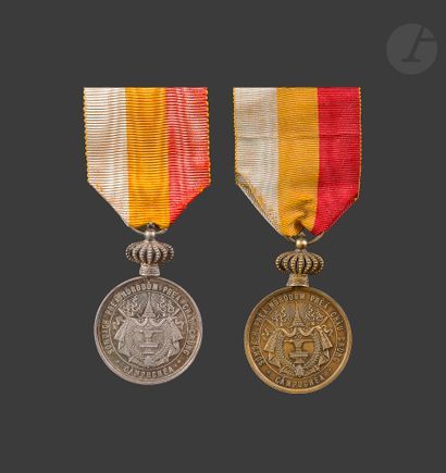 CAMBODGE MEDAILLE DE NORODOM Deux médailles...