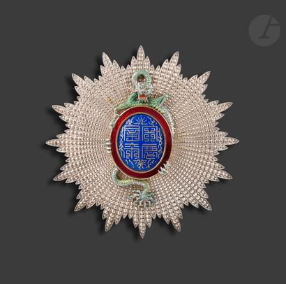 ANNAM ORDRE DU DRAGON D'ANNAM Plaque de grand-croix....