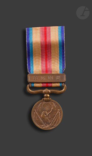 JAPON Médaille de l'incident de Chine (1937)....