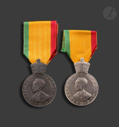 ÉTHIOPIE Deux médaille du rattachement de...