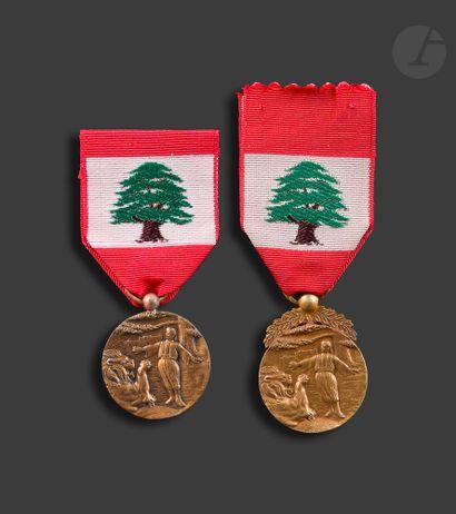 LIBAN Ordre du Mérite Libanais Ensemble de...
