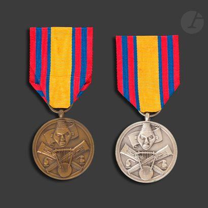 CONGO (République démocratique) Deux médailles...