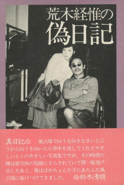 ARAKI, NOBUYOSHI (1940) Pseudo Diary. Byakuya...