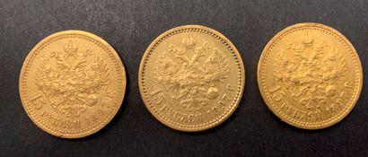 3 pièces de 15 Roubles. Type Nicolas II....