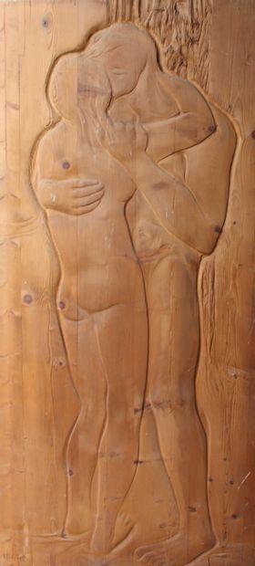 Roger DESSERPRIT (1923-1985)  Le baiser,...