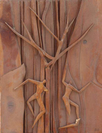 Roger DESSERPRIT (1923-1985)  Danse du couple,...