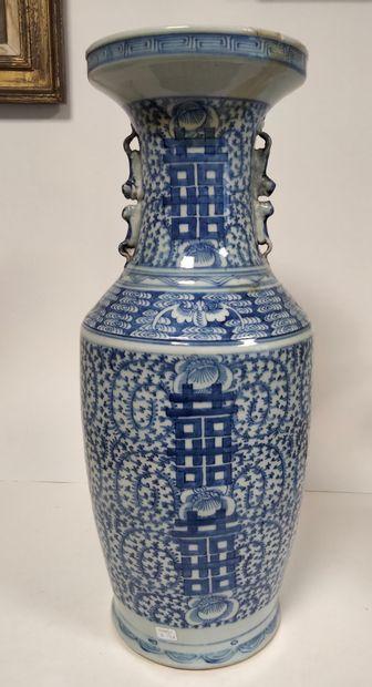 CHINE, XXe siècle Vase en porcelaine à décor...