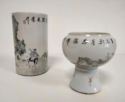 CHINE, XXe siècle Pot à pinceaux bitong en...