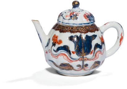 CHINE, Époque KANGXI (1662 - 1722) Verseuse...