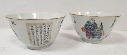 CHINE, XIXe siècle Paire de petits bols en...
