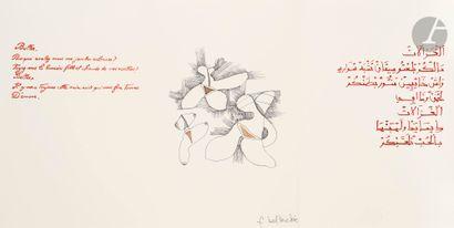 Farid BELKAHIA (Maroc, 1934-2014) Atours...
