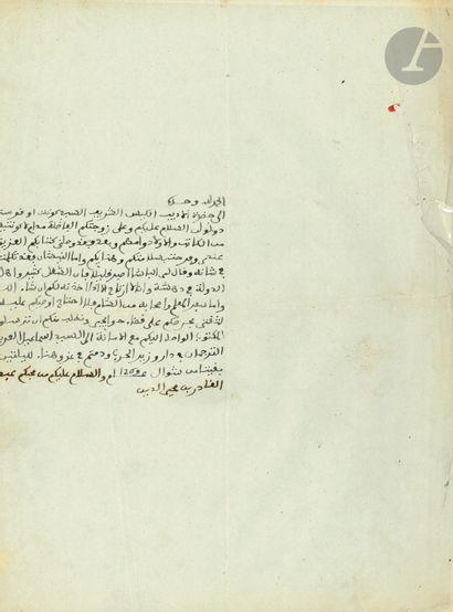 ABD-EL-KADER (1807-1883) émir arabe. L.S.,...